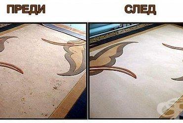 Как да изберем кой метод на пране на килими е по добър?