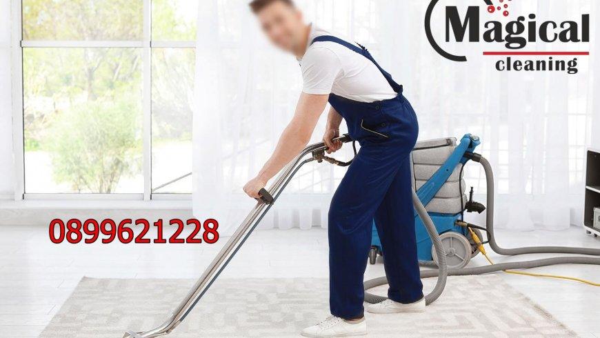 Нов метод за пране на килими,мокет за град Варна и Добрич