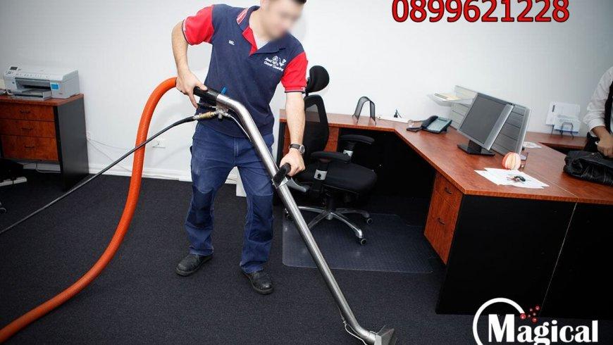 Пране на килими и мокет на адрес на клиента