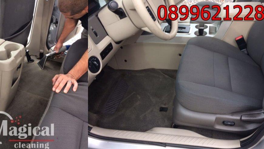 Фирма за пране на тапицерия на седалки на автомобили Варна и Добрич