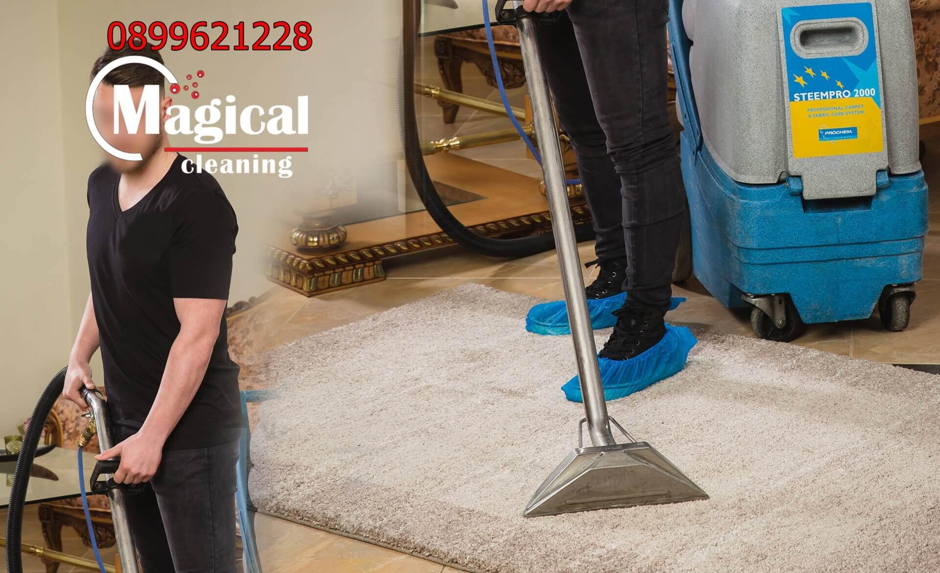 Фирма за пране на мокет и килими на адрес за Варна и Добрич